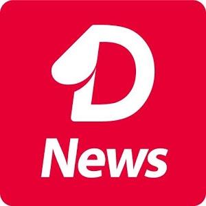 News Dog App