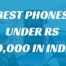 Best Phones Under 30,000 in India (2018)