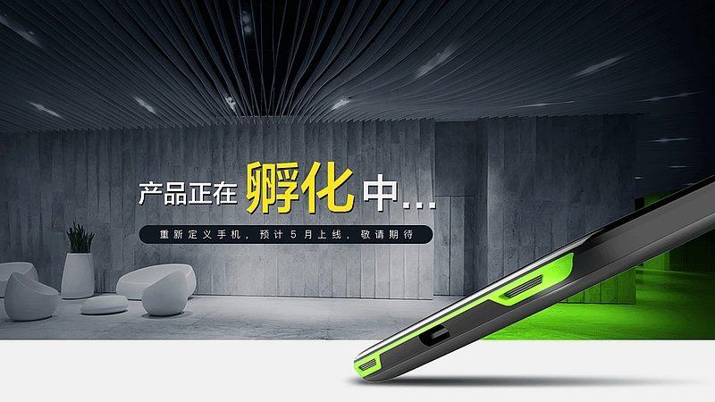 Xiaomi's BlachShark Gaming Smartphone