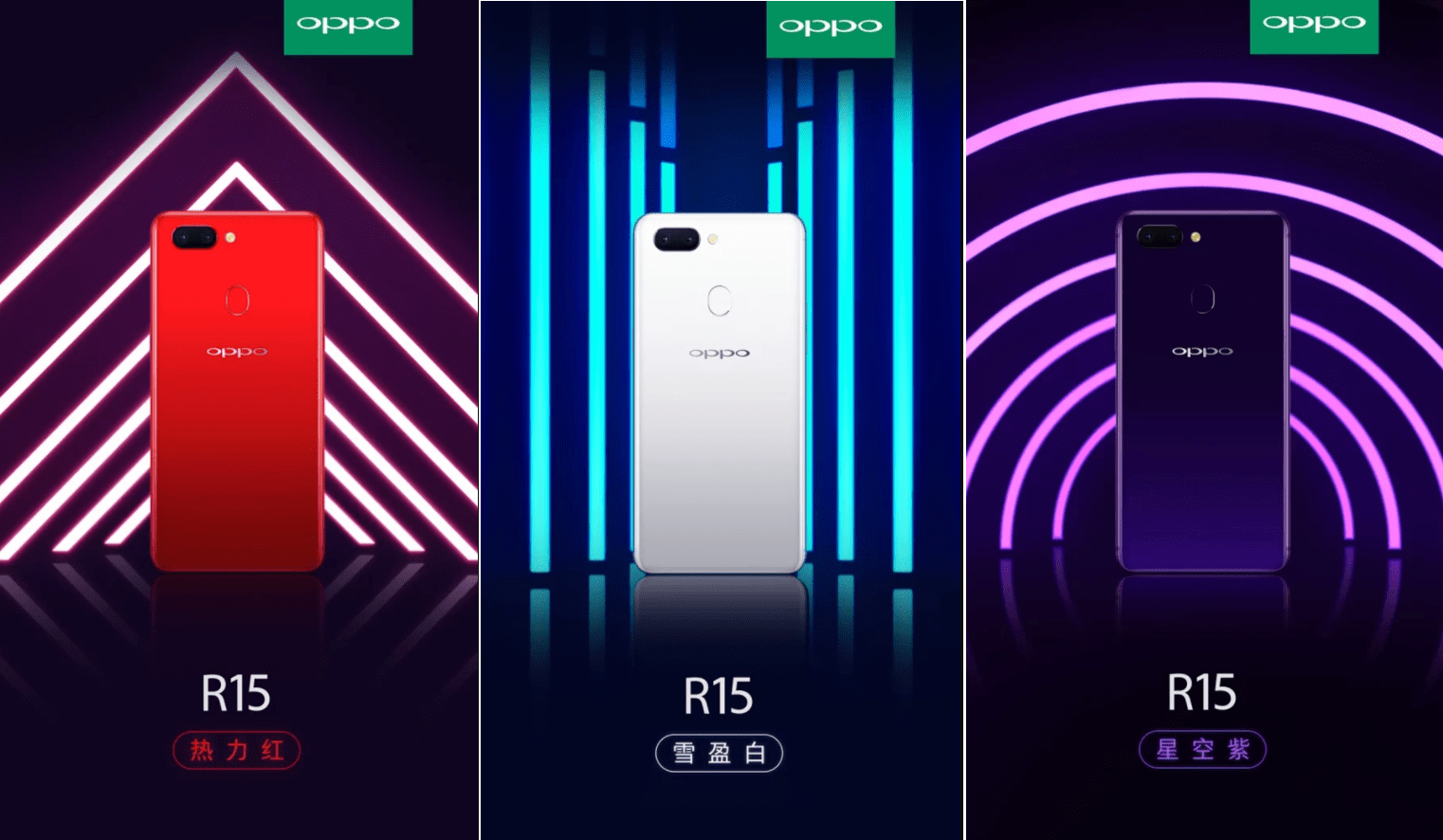 Oppo R15 Full Specifications