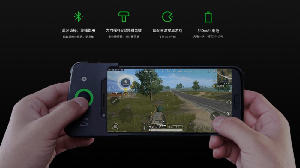 Xiaomi BlackShark Gaming Controller