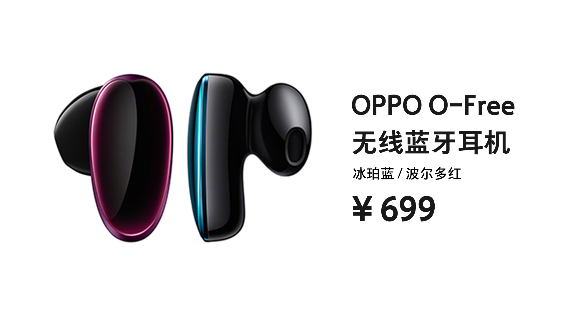Oppo O-Free Wireless Bluetooth Headset