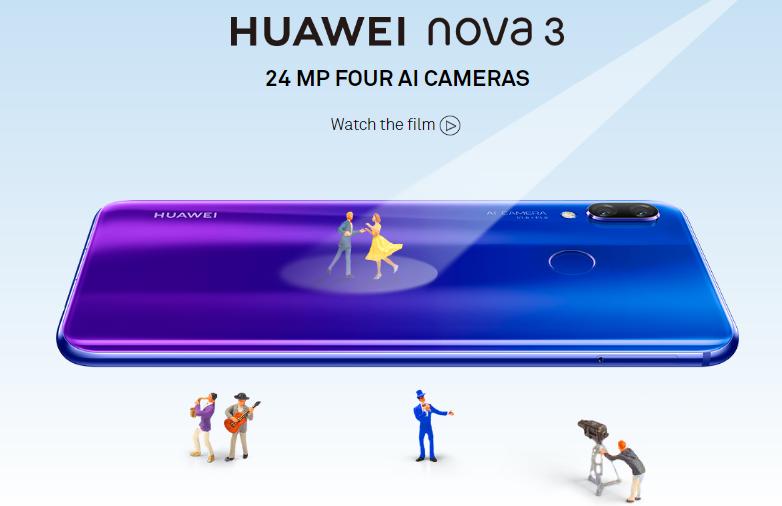 HUAWEI nova 3 Specifications