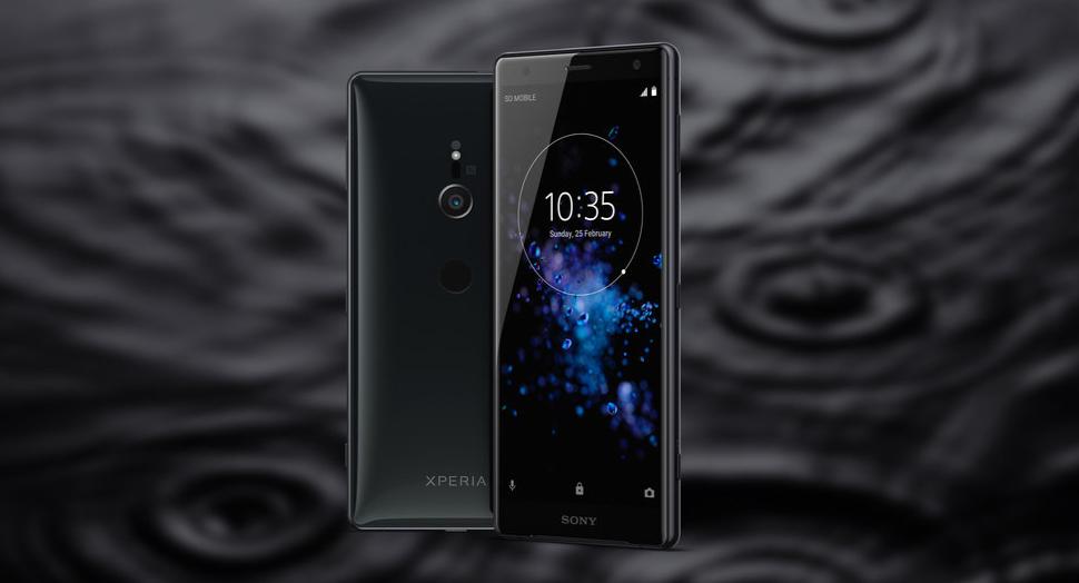 Sony Xperia XZ2 India