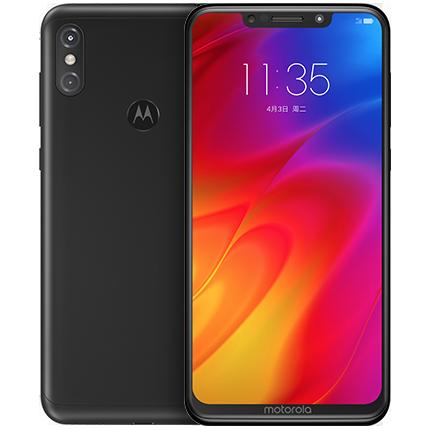Motorola P30 Note Specs