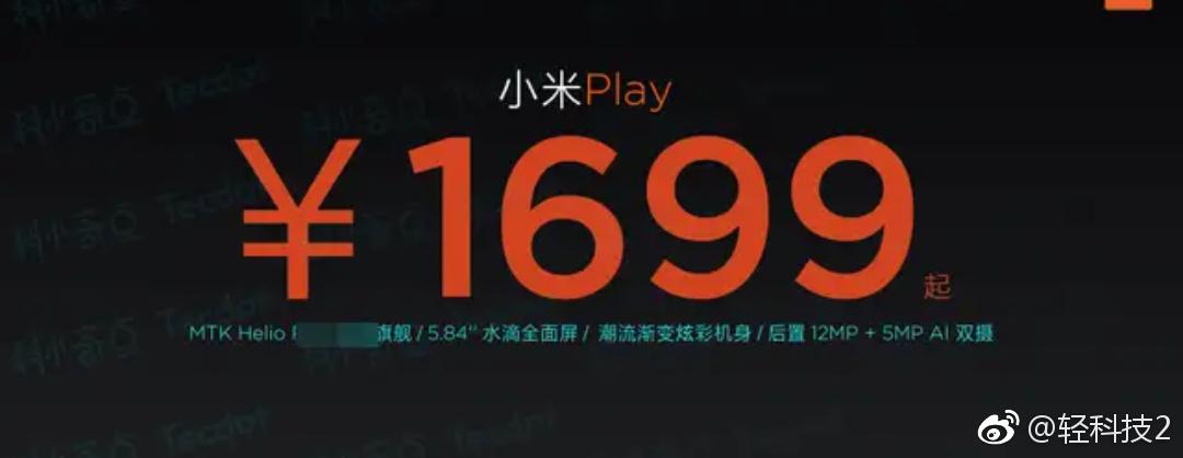 Xiaomi Mi Play Price in China
