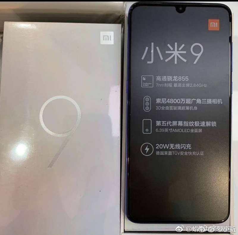 Xiaomi Mi 9 unboxing image