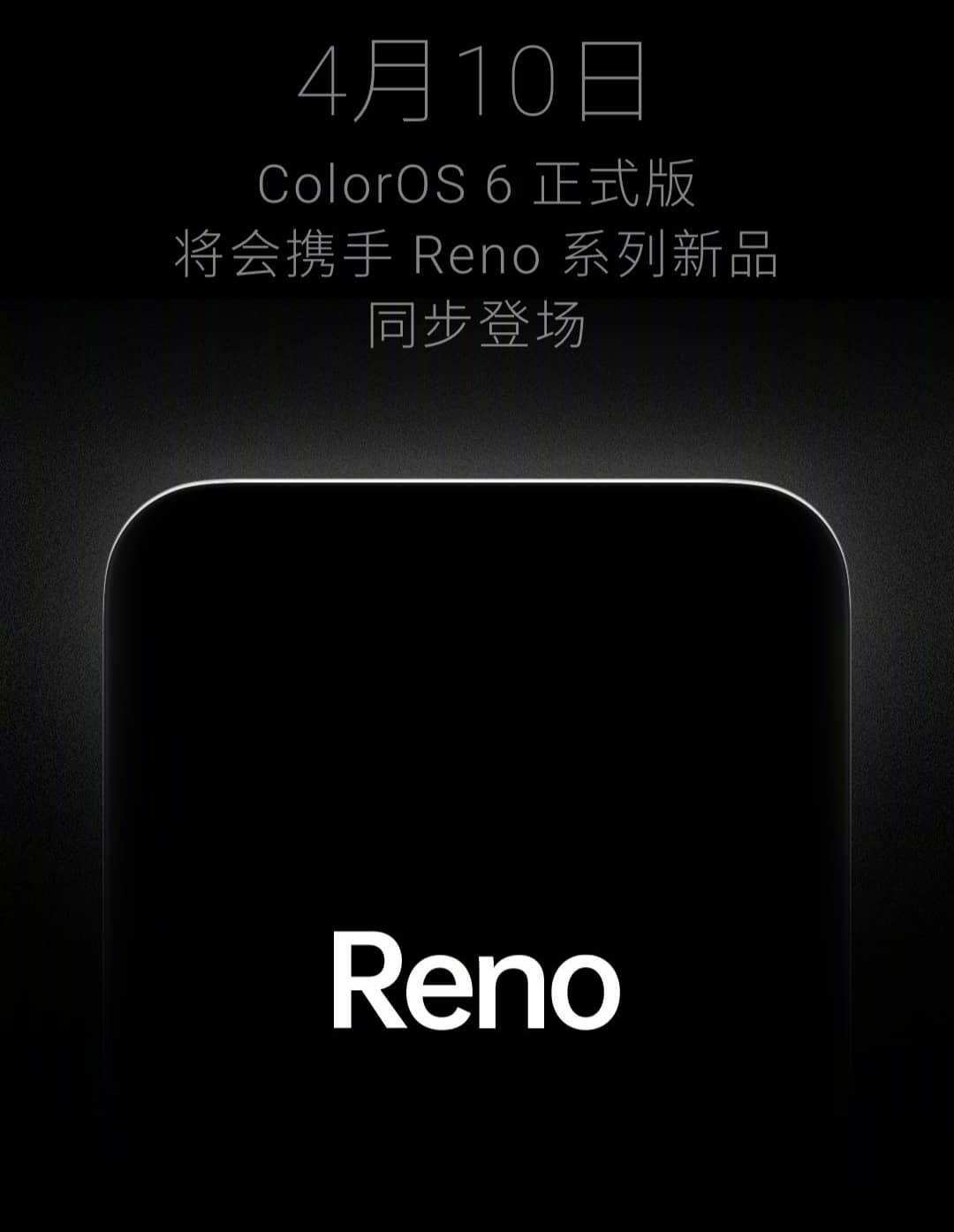 Oppo Reno ColorOS 6