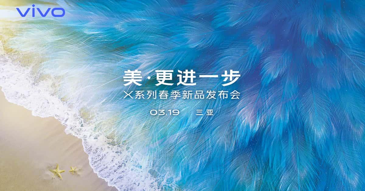Vivo X27 Release Date
